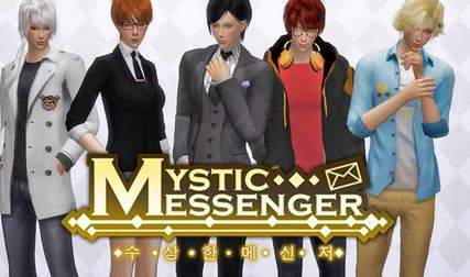 4. Mystic Messenger